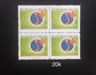 Bộ khối 4 tem sống VNDCCH 1976 30 năm Hội chữ thập đỏ VN -4 con