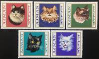 Bộ Ajman 1967 tem mèo cưng - 5 con