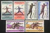 Bộ Congo 1964 Thế vận hội mùa hè Olympic năm 1964 tại Tokyo, Nhật Bản - 6 con