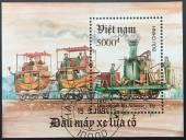 Bloc-VN-1991-Dau-may-xe-lua-co-1-con