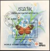 Bloc-VN-1991-tem-buom-trien-lam-tem-the-gioi-1-con