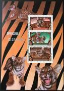 Bloc-Trieu-Tien-1982-Tem-ho-3-con
