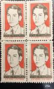 Bo-VN-1985-khoi-4-Ky-niem-55-nam-ngay-thanh-lap-Dang-Cong-san-Viet-Nam-4-con