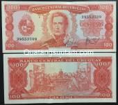 Uruguay-100-peso-1967-UNC
