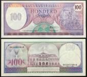 Suriname-100-Gulden-1985-AUNC