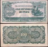 Burma-Janpanese-Occupation-100-Rupees-XF-1944