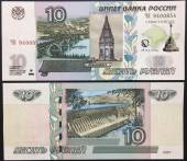 Russia-10-Roubles-UNC-2014