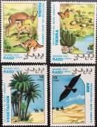 Bo-Sahara-1992-Cac-loai-dong-vat-va-moi-truong-song-cua-chung-o-phia-tay-sahara-4-con