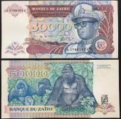 Zaire-50000-zaires-AUNC-1991-con-khi