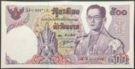 Thailand 500 Baht 1969-1988