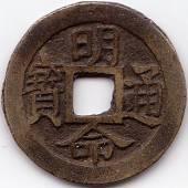 Xu-thoi-Nguyen-Xu-Minh-Mang-thong-bao