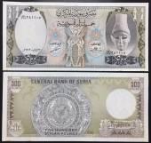 Syria-500-Pound-AUNC-1992