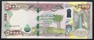 Iraq 50.000 Dinars UNC New Design 2015
