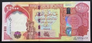 Iraq 25.000 Dinars UNC 2013 New Design