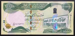 Iraq 10.000 Dinars UNC 2015 New Design