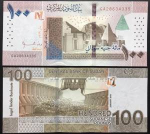 Sudan 100 Pounds UNC 2019