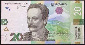 Ukraine 20 Hryven New UNC 2018