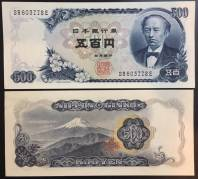 Japan Nhật 500 yen Ginko UNC 1969