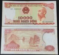 VIỆT NAM 10,000 ĐỒNG 1993 ĐỎ XF AUNC
