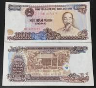 VIỆT NAM 100,000 ĐỒNG 1994 XF AUNC