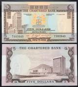 Hongkong-5-Dollar-1975-AUNC-UNC