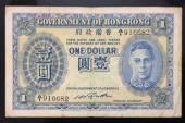 Hongkong-1-Dollar-VF-1940