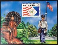 Bloc Malaysia 1963 - Kỉ niệm 125 năm phát hành con dấu đầu tiên của Malaysia - 1 con