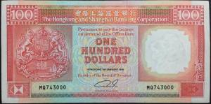 Hong Kong 100 Dollars XF+ 1990