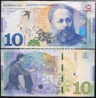 Georgia 10 Lari UNC - New 2019