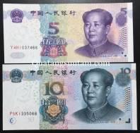 China Trung Quốc 5+10 Yuan 2005 AUNC - Bộ 2 tờ