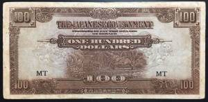 Japan Nhật Bản 100 Rupees AUNC - Japan Occupation 1945