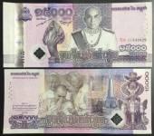 Cambodia-15000-Riels-UNC-New-2019