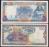 Syria-100-Pounds-UNC-1988