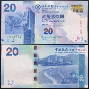 Hong Kong 20 Dollars UNC 2015