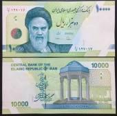 Iran-10000-Rials-UNC-New-2019