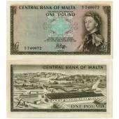 Malta-1-Pound-1967-1969-XF