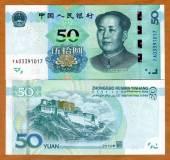 China-50-Yuan-UNC-NEW-2019