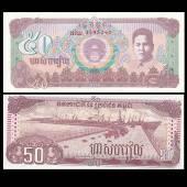 Cambodia-50-Riels-UNC-1992
