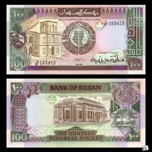 Sudan 100 Pounds UNC 1989