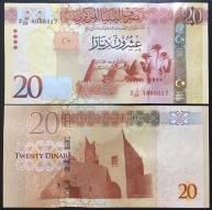 Lybia 20 Dinars 2016 P-New UNC