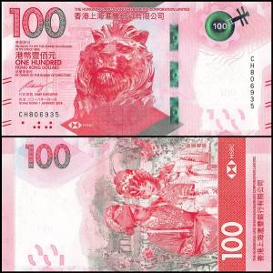 Hong Kong 100 Dollars UNC 2018 New