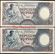 Indonesia 10 Rupiah AUNC 1953