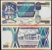 Uganda 100 Shillings UNC 1994