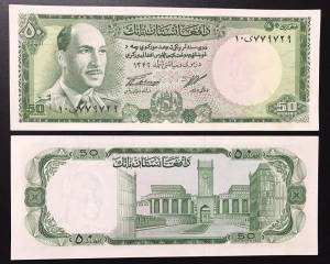 Afghanistan 50 UNC 1967