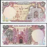Iran 100,000 Rials UNC1981