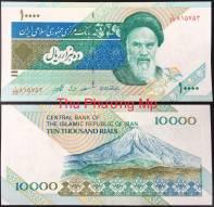 Iran 10,000 Rials UNC -Chữ ký 2