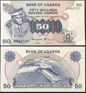 Uganda 50 shillings UNC 1973