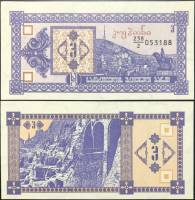 Georgia 3 Laris UNC 1993