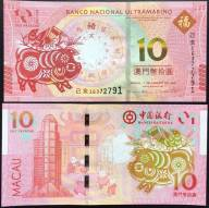 Macau 10 Patacas UNC 2019