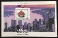THE PALESTINIAN AUTHORITY 1997 HONG KONG RETURNS TO CHINA MNH MINI SHEET